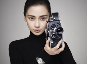 Angelababy-focus-link-collection